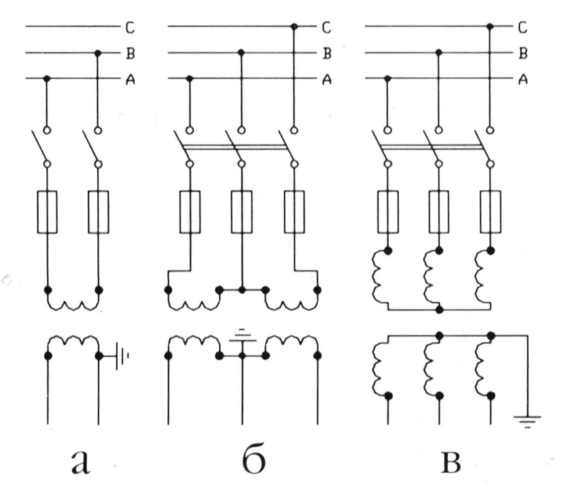 Схемы включения трансформаторов напряжения - однофазного, двухфазного, трехфазного