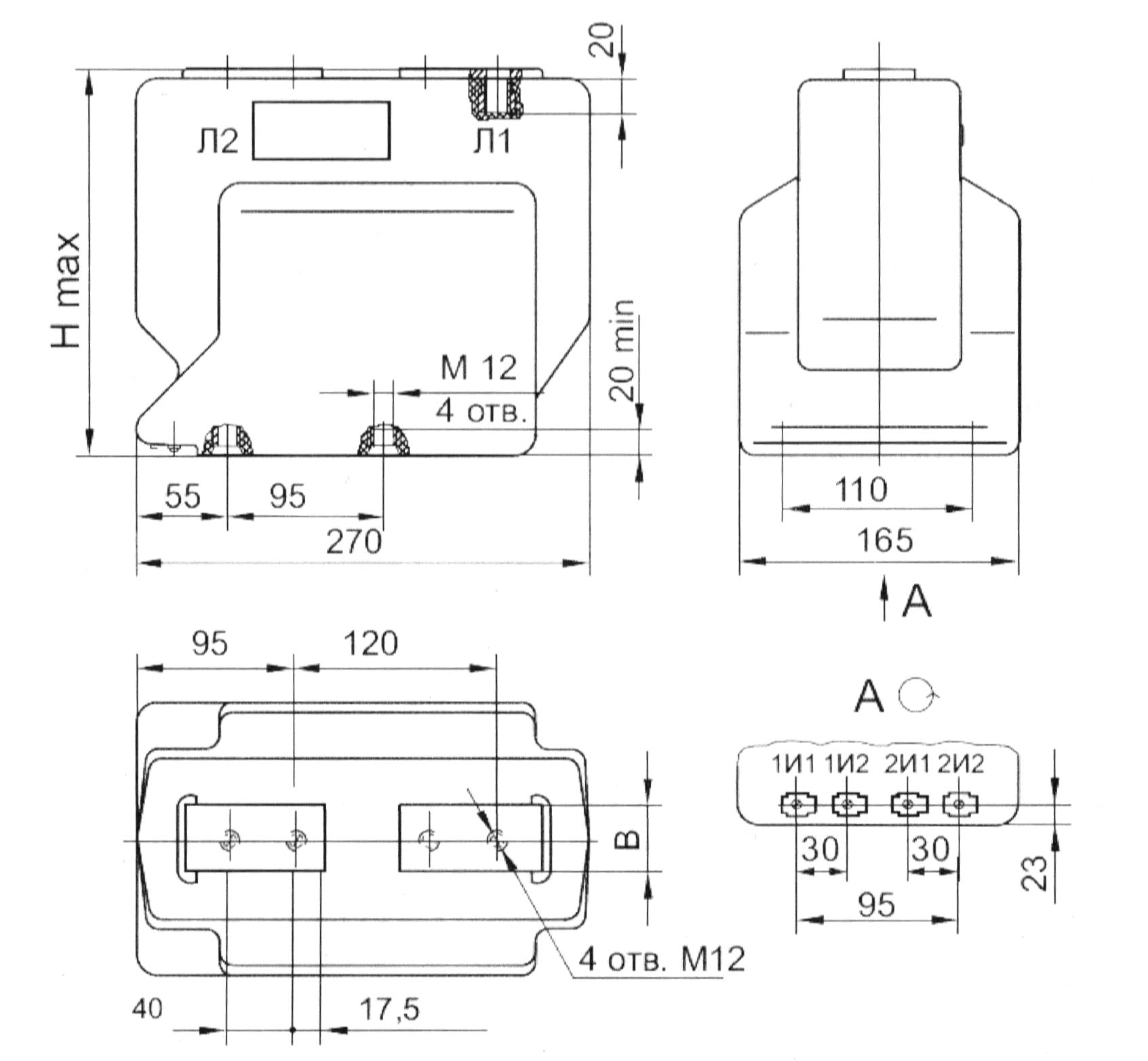 Трансформатор тока ТОЛ-10 - габаритные и присоединительные размеры (чертеж)