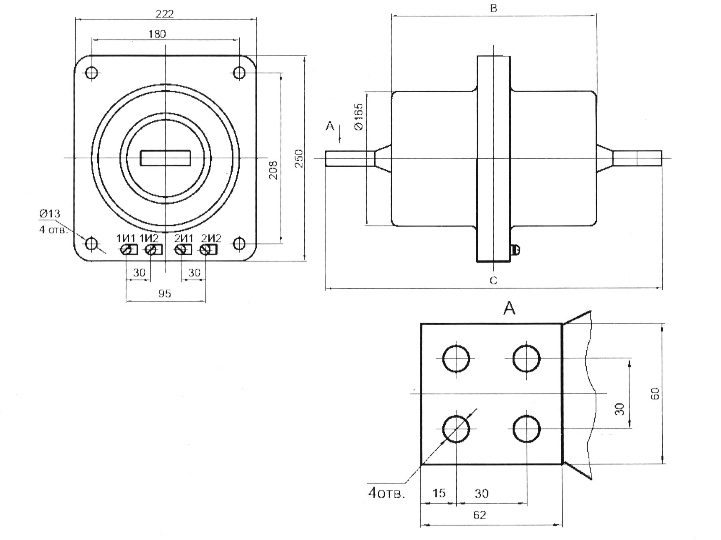 Трансформатор тока ТПОЛ-10 - габаритные и присоединительные размеры (чертеж)