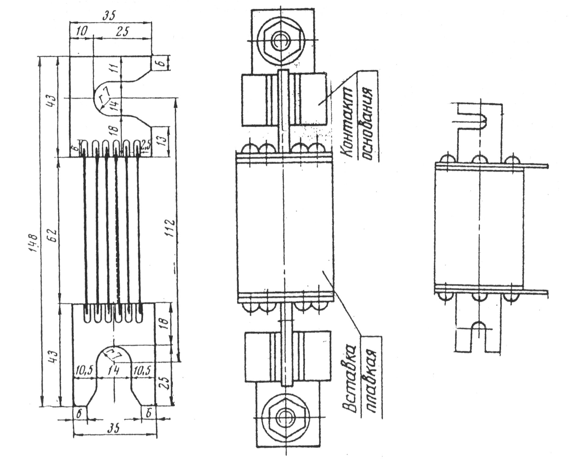 Плавкие вставки предохранителей открытого типа, ПН2, ППН (чертеж)
