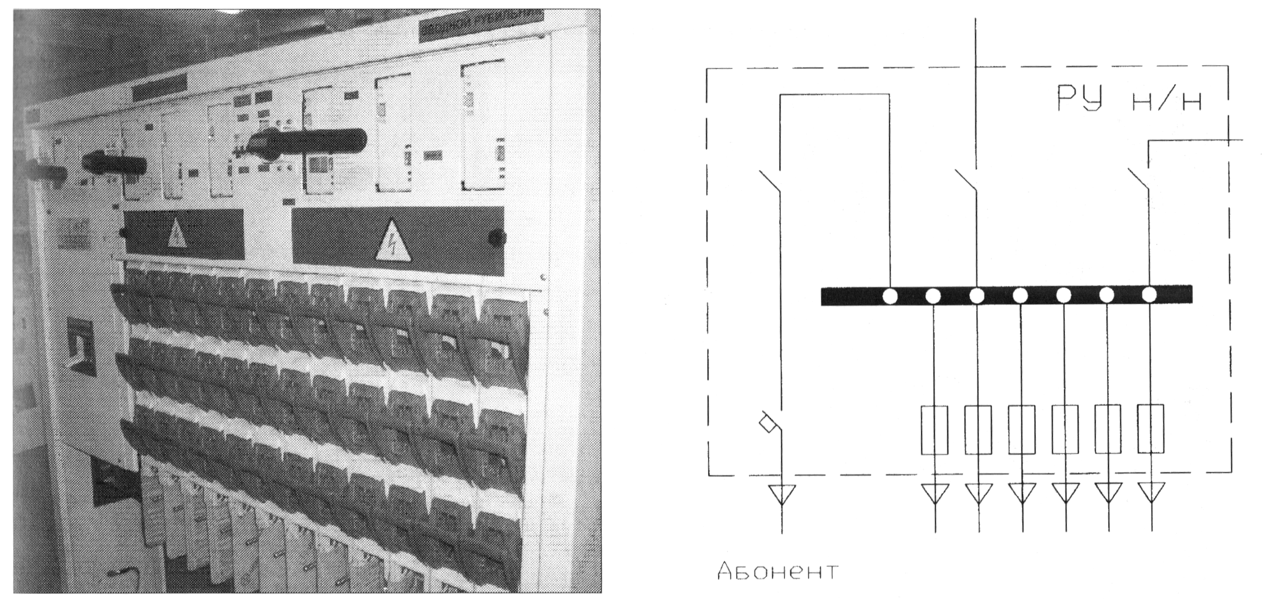 Общий вид и однолинейная схема комбинированной сборки н/н