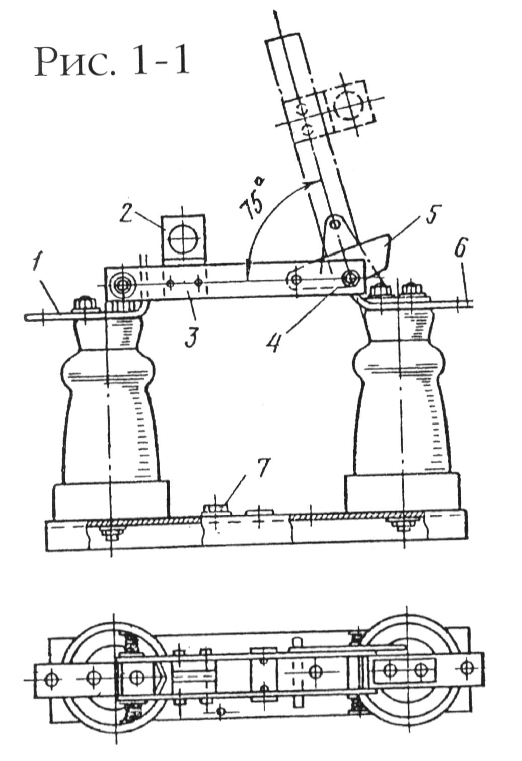 Рис. 1-1. Разъединитель однополюсный внутренней установки РВО-10.