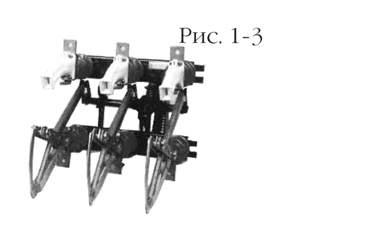 Рис. 1-3. Выключатель нагрузки ВНП-10.